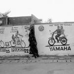 Pub (Ouagadougou,mars 2007)